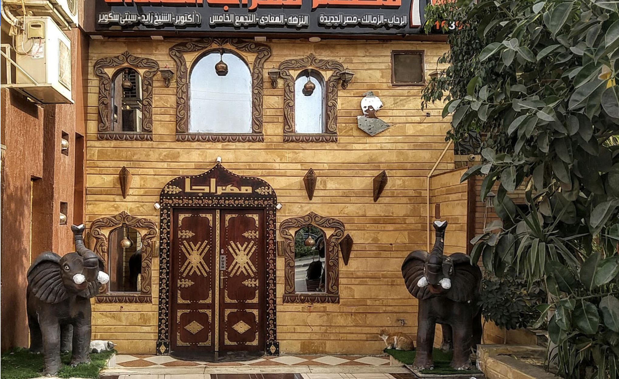 8 affordable place in heliopolis