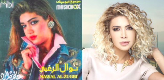 Arab Celebrities who don't Look a Thing Right Now Like They
