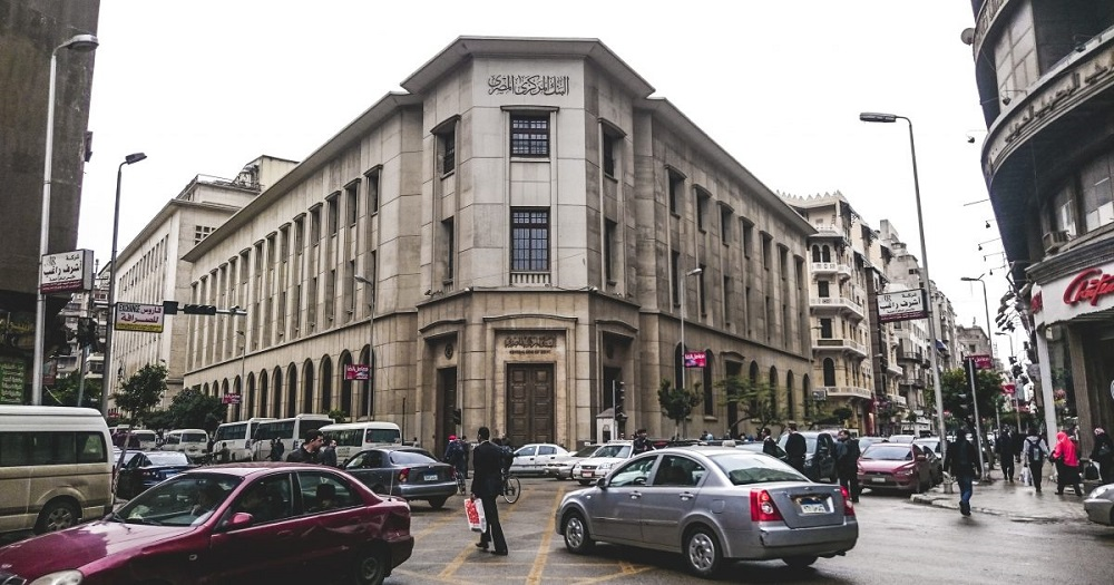Central Bank Egypt